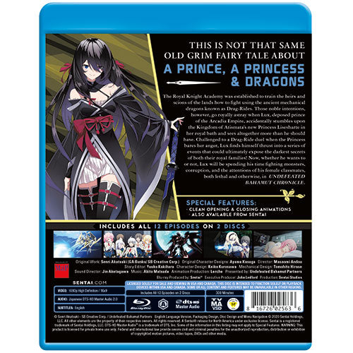 Undefeated Bahamut Chronicle Complete Collection Blu-ray Back Cover