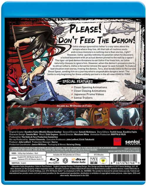 Ushio & Tora Complete Collection Blu-ray Back Cover