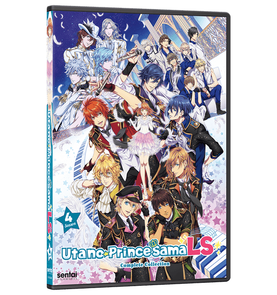 Utano Princesama: Legend Star Complete Collection DVD Front Cover