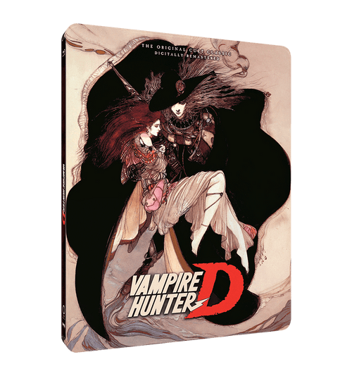 Vampire Hunter D [SteelBook Edition]