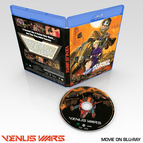 Venus Wars Blu-ray Disc Spread
