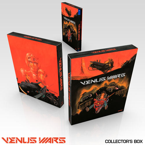 Venus Wars Blu-ray Outer Box