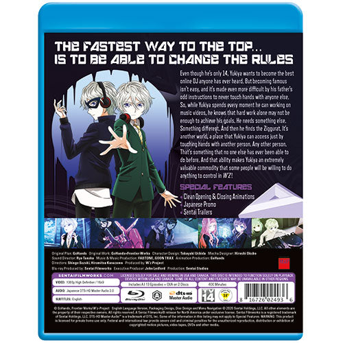 W'Z Complete Collection Blu-ray Back Cover