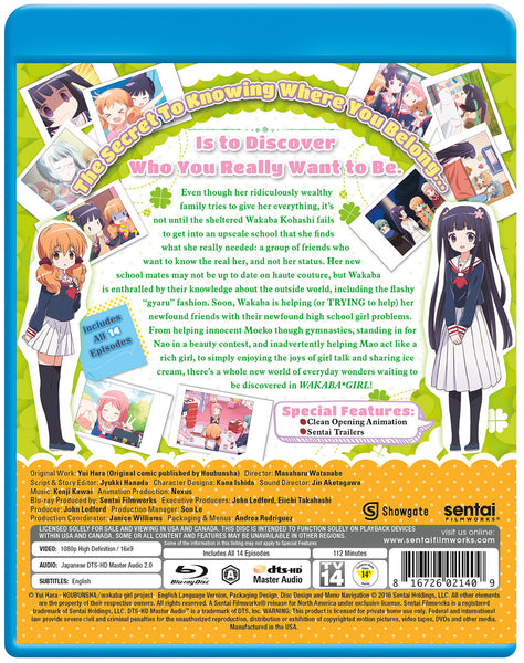 Wakaba*Girl Complete Collection