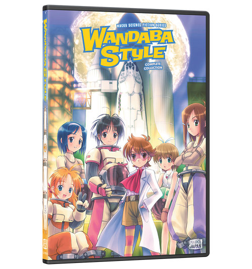 Wandaba Style Complete Collection DVD Front Cover