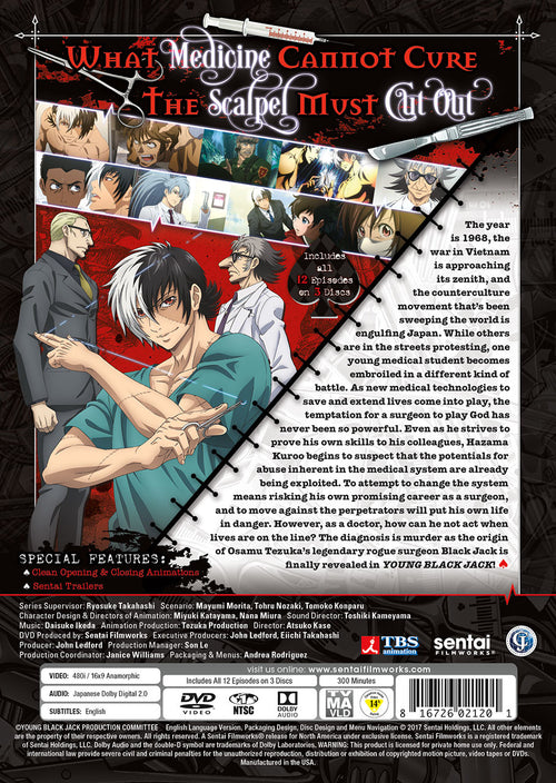 Young Black Jack Complete Collection DVD Back Cover