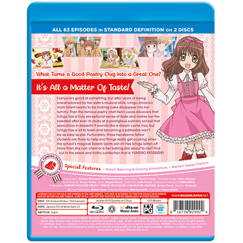 Yumeiro Pâtissière Complete Collection SD Blu-ray Back Cover