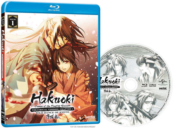 Hakuoki - Theatrical Version, Chapter 1: Wild Dance of Kyoto - Sentai Filmworks - anime - 2