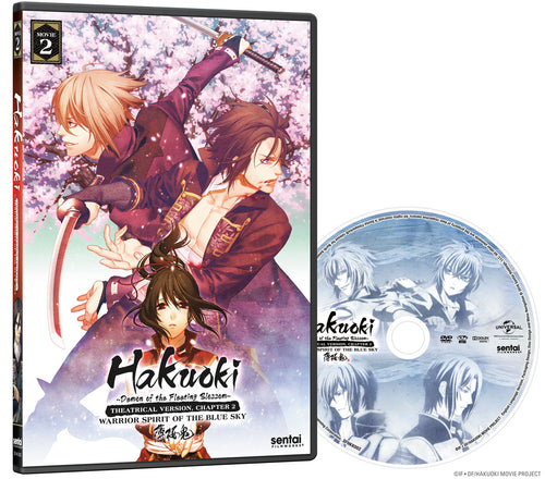 Hakuoki - Theatrical Version Chapter 2: Warrior Spirit of the Blue Sky - Sentai Filmworks - anime - 5