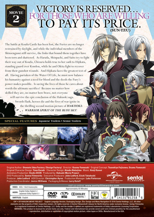 Hakuoki - Theatrical Version Chapter 2: Warrior Spirit of the Blue Sky - Sentai Filmworks - anime - 6