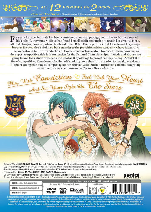 La Corda d'Oro Blue Sky Complete Collection - Sentai Filmworks - anime - 6