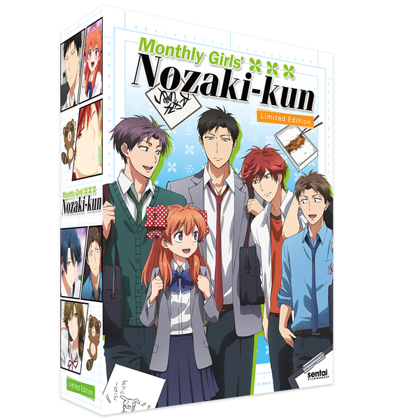 Monthly Girls' Nozaki-kun Premium Box Set