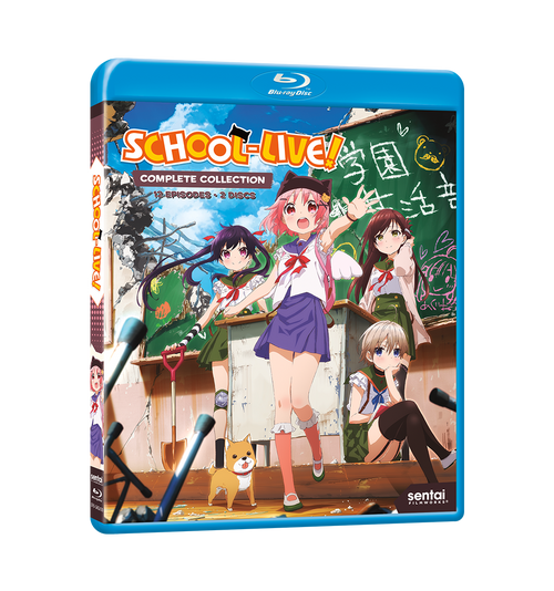 SCHOOL-LIVE! Complete Collection Blu-ray Front Cover