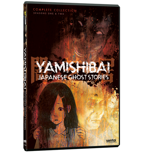 Yamishibai: Japanese Ghost Stories Complete Collection DVD Front Cover