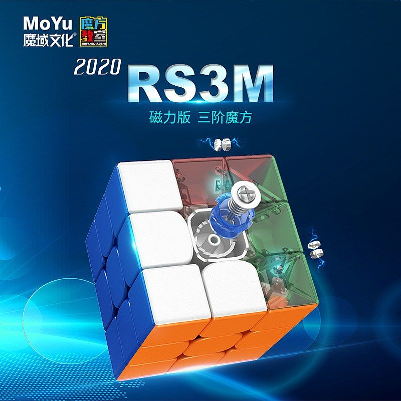 Moyu RS3 M 2020 - MAGNETICO (stickerless)