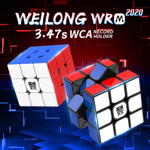 MoYu 3x3x3 Weilong WR M 2020 (magnetico) COLOR NEGRO