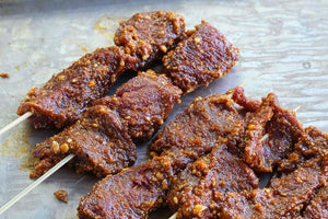 How to make Nigerian beef suya