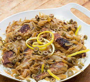Yassa (with chicken or fish)