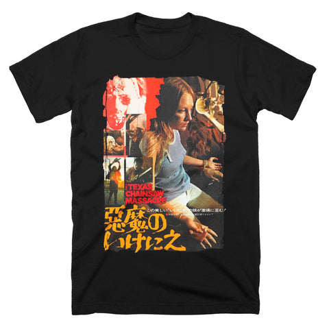 Texas Chainsaw Massacre Japanese Poster T-Shirt - TerrorThreads