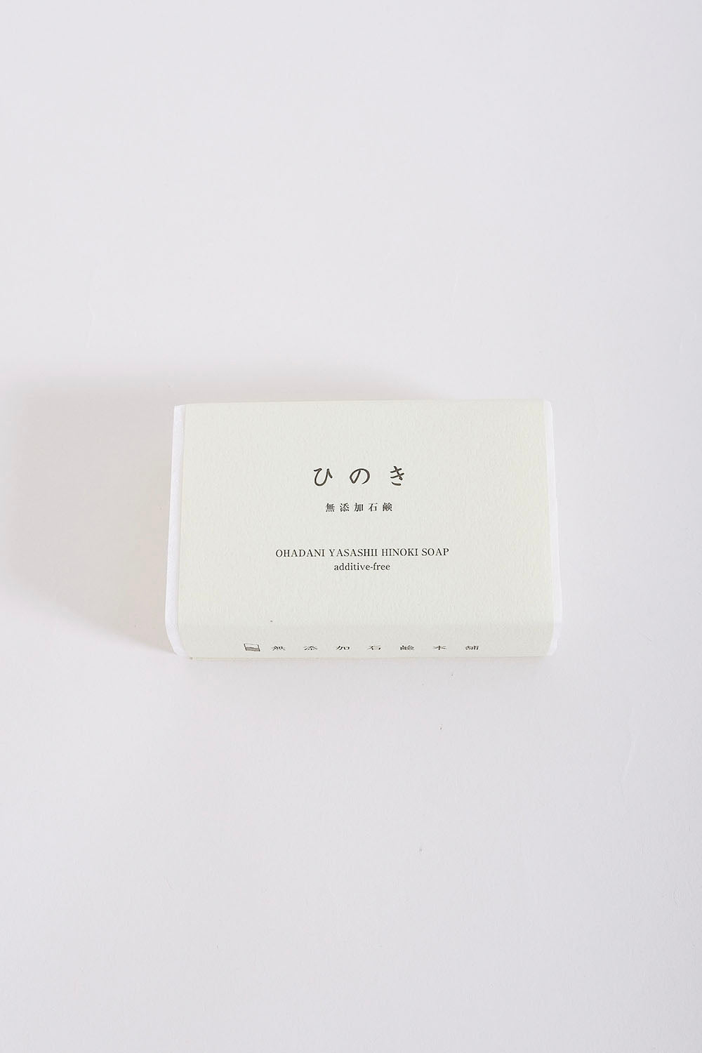 Japanese Cypress (Hinoki) Cold Pressed Soap
