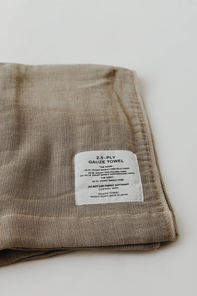 Shinto 2.5 Gauze Towel/Throw - Beige