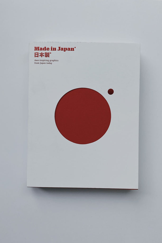 Made In Japan – Awe inspiring graphics from Japan