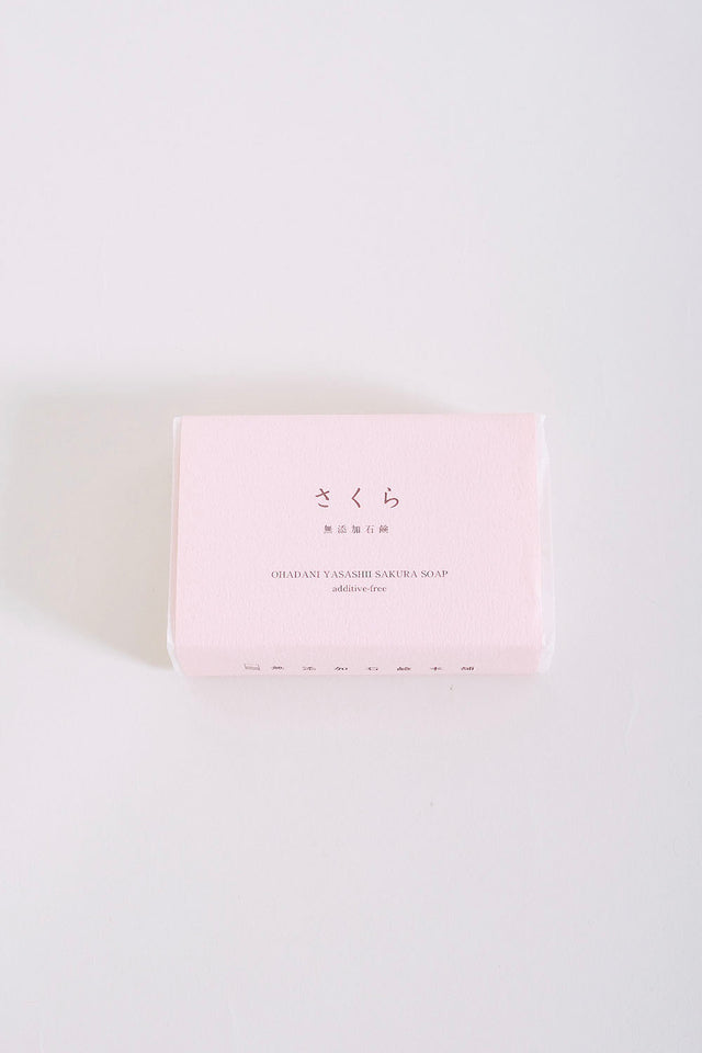 Japanese Cherry Blossom Cold Pressed Soap