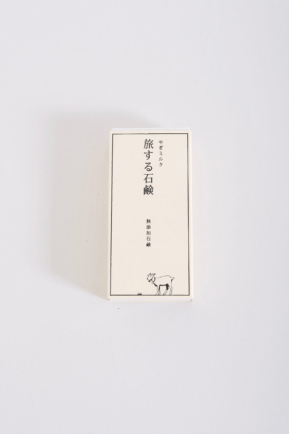 Japanese Travel Soap – Goats Milk