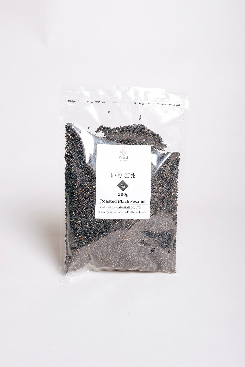Roasted Black Sesame Seeds