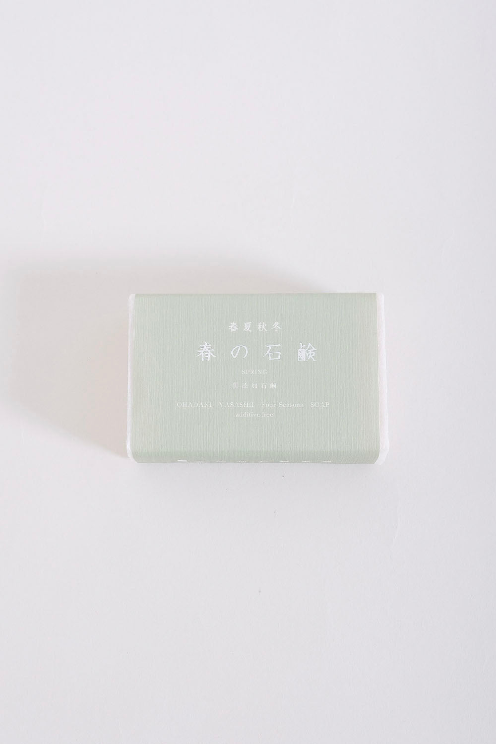 Japanese Spring Cold Pressed Soap