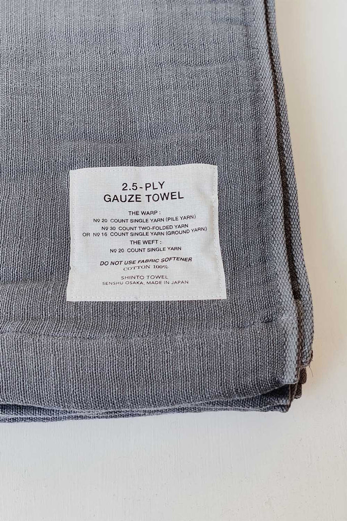 Shinto 2.5 Gauze Towel/Throw - Charcoal
