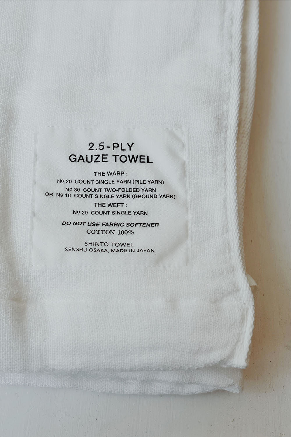 Shinto 2.5 Gauze Towel/Throw - White