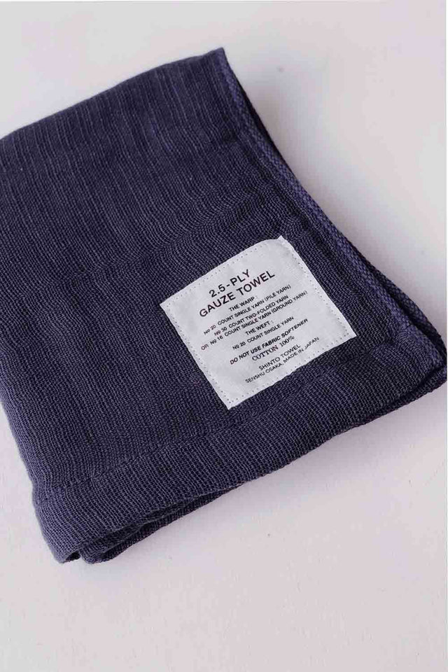 Organic Cotton Shinto 2.5 Gauze Hand Towel - Navy