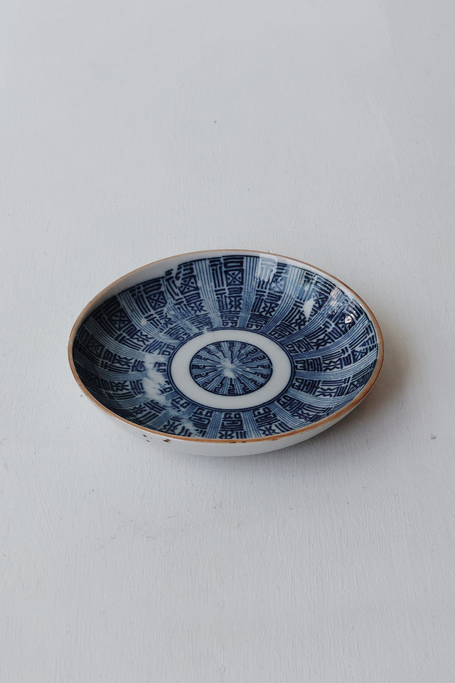Antique Japanese Blue Pattern Dish
