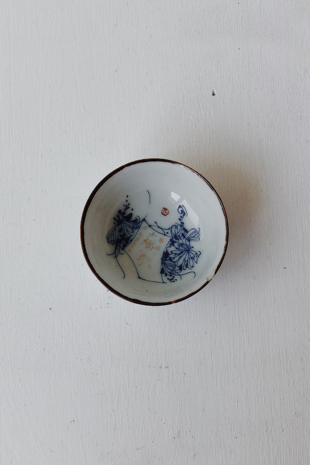 Antique Small Japanese Dish