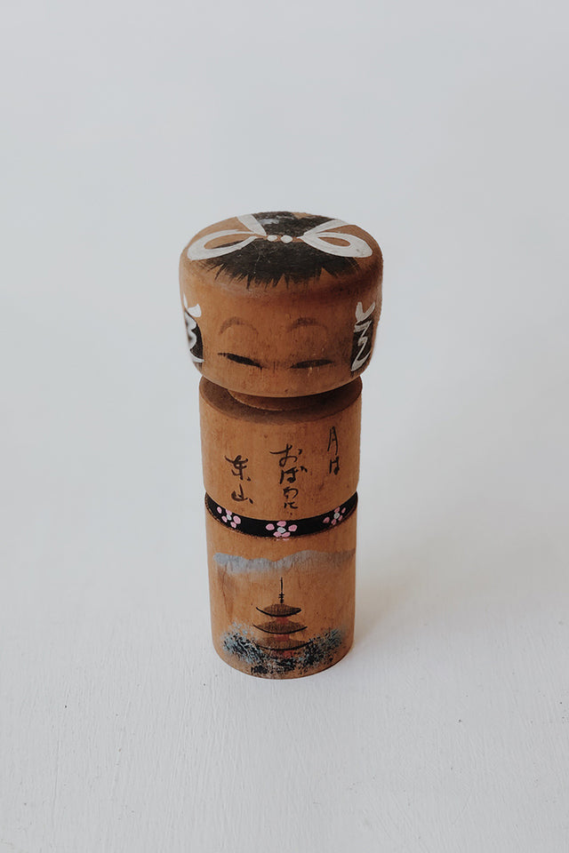 Small Japanese Antique Kokeshi Doll