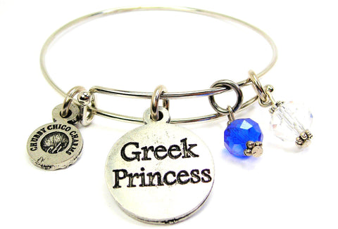 Greek Princess Expandable Bangle Bracelet