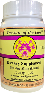 Single Herb Extract Granules by Treasures of the East