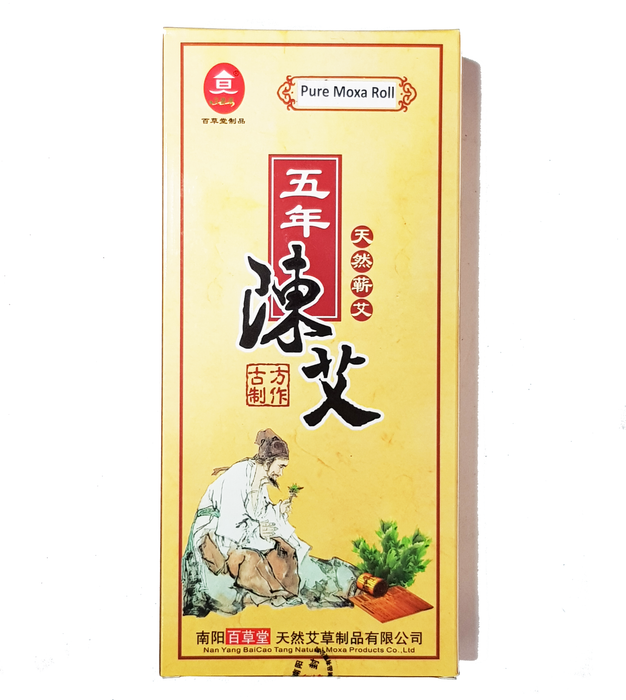 Premium Aged 5 Years Five Chen Moxa Sticks