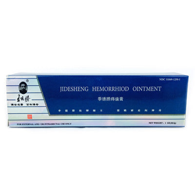 JDS Hermorrhoid Ointment
