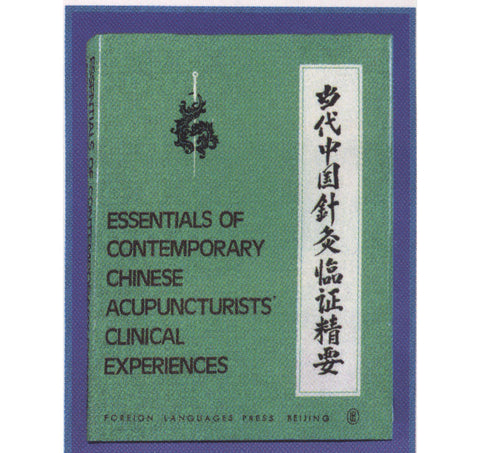 Essentials of Contemporary Chinese Acupuncturists Clinical Experiences