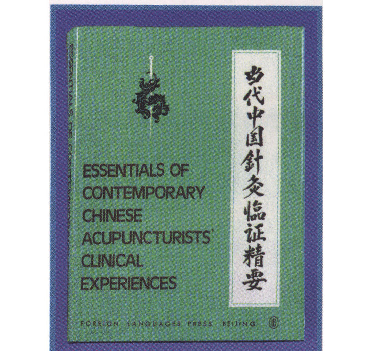 Essentials of Contemporary Chinese Acupuncturists Clinical Experiences - UPC Medical Supplies, Inc.