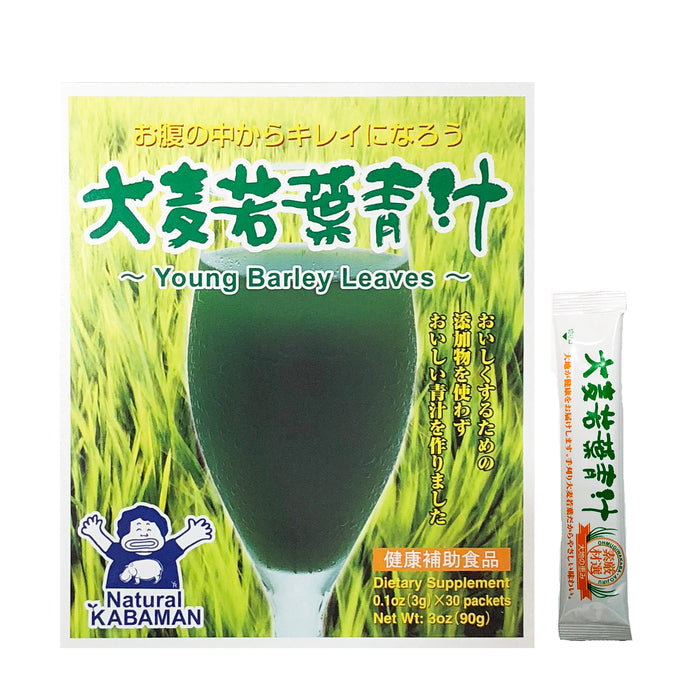 Young Barley Leaves Tea