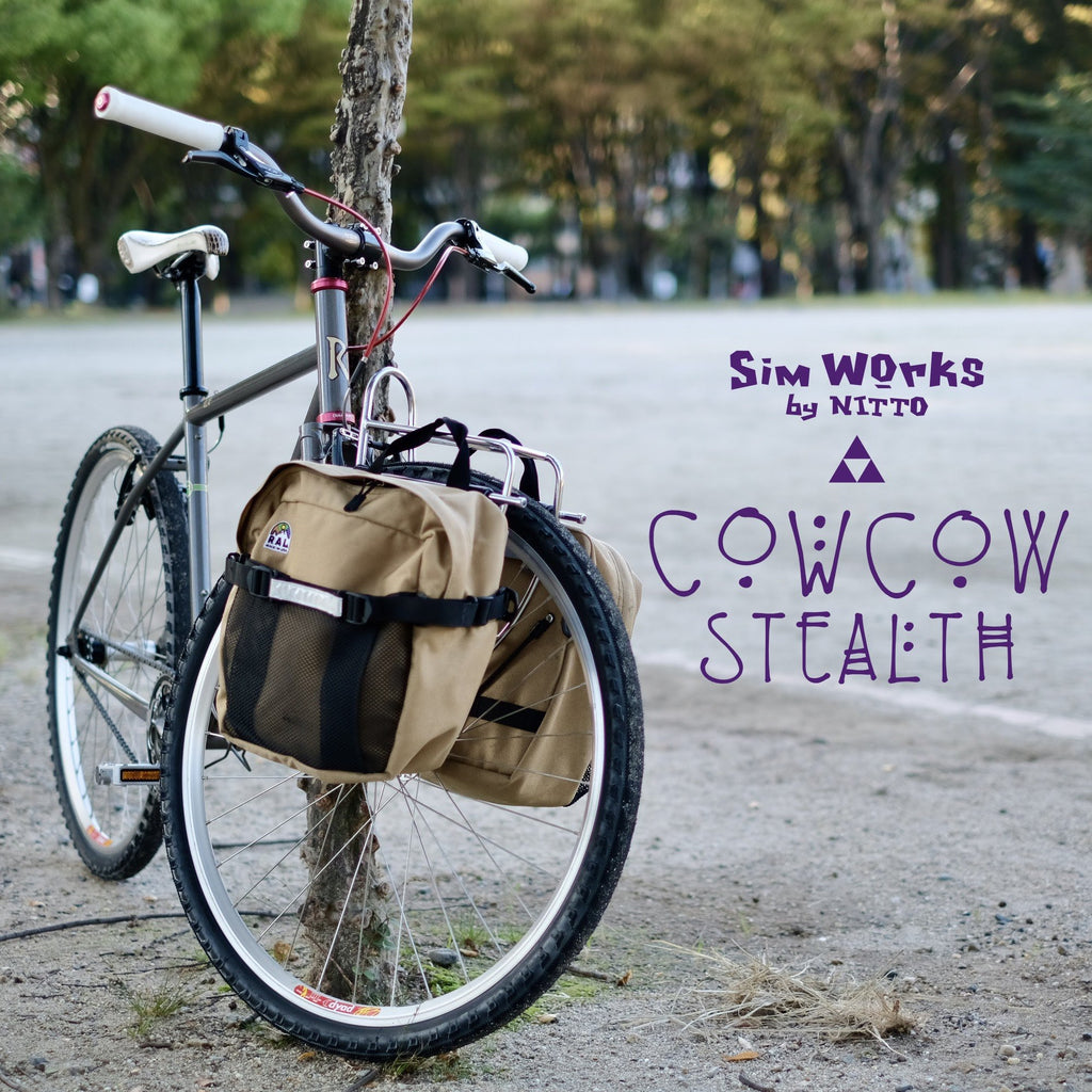 Cowcow Stealth Bar