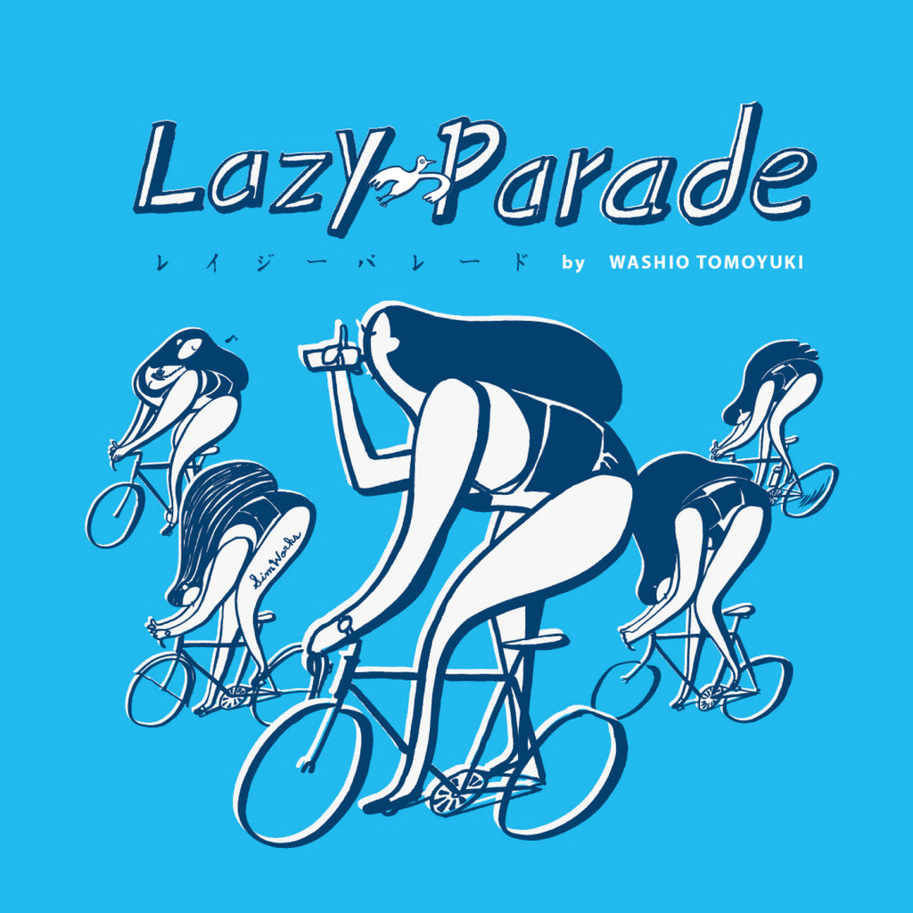 Lazy Parade Water Bottle