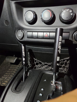 Jeep Auto Shifter Blank Adapter Set (2007-2018)