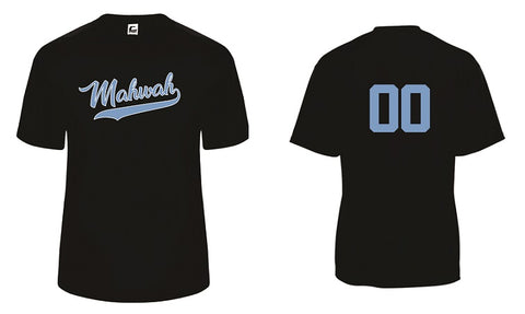Mahwah Travel Baseball Practice Jersey- BLACK