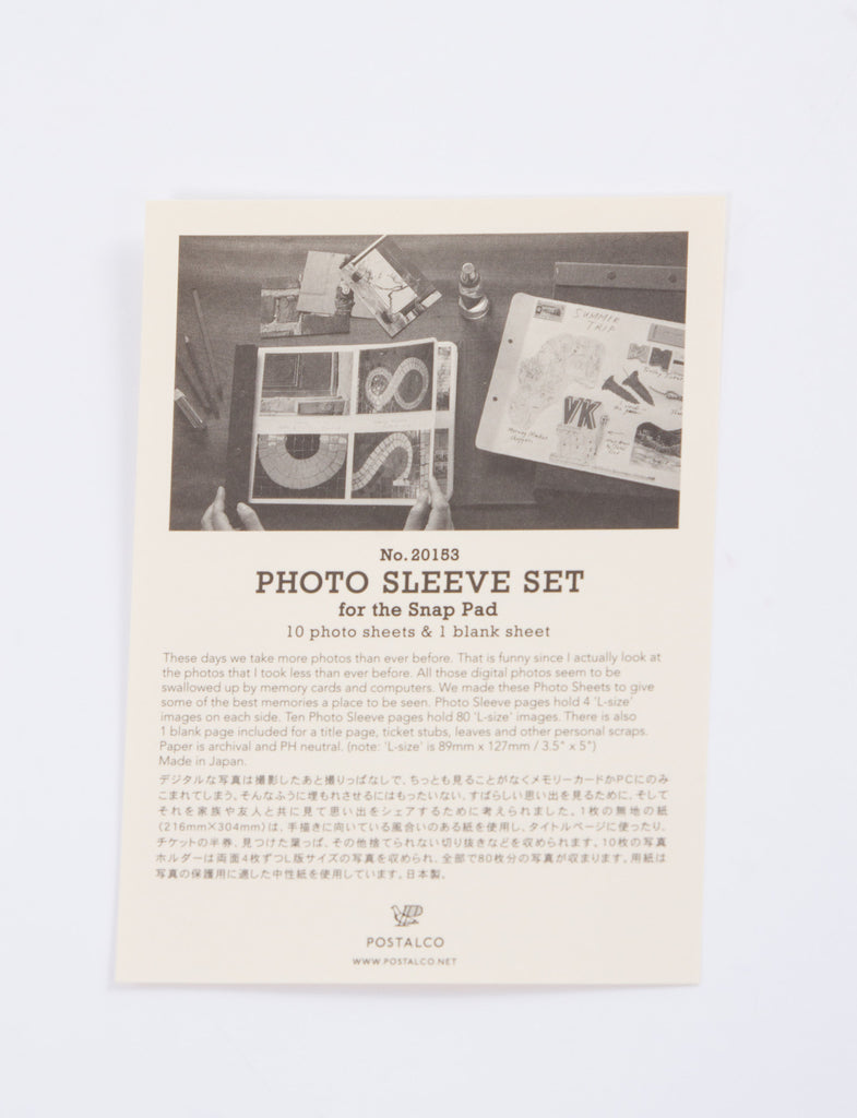 Photo Sleeve Set