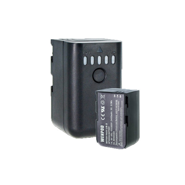 WenPod LB-2 Battery for MD-2