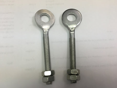 B08-12 Chain Adjuster